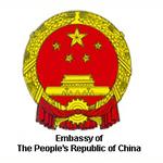 chinese-embassy